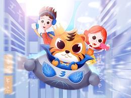 腾讯王卡品牌形象—GOGO