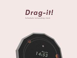 Drag-it智能钟表