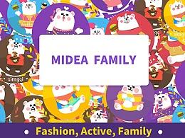 Midea Family森林音乐会-卡通形象延展及图案创意设计