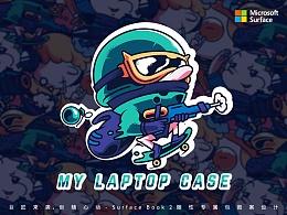 My laptop case