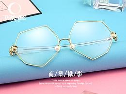 天猫淘宝光学眼镜拍摄详情页设计女性风格镜架拼色效果