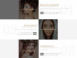美杜莎综合美眼--时尚医疗美容整形页面