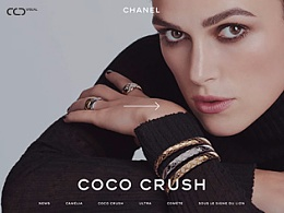 Chanel Jewelry series concpet design