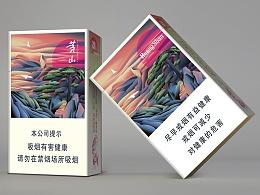 黄山(金三峡)