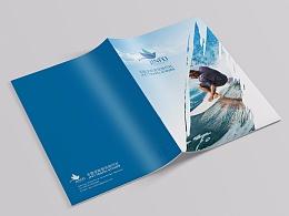 毛里求斯晋非旅行社画册设计