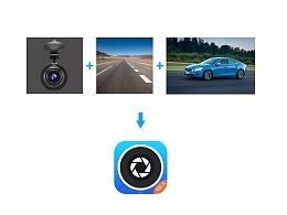 行车记录仪ICON及启动页