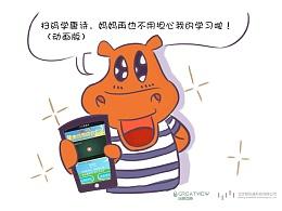 一包一码漫画(六月篇)