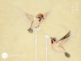 小鸟-致轻盈致纯净