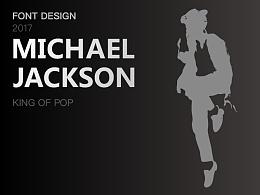 MJ 歌曲字体设计