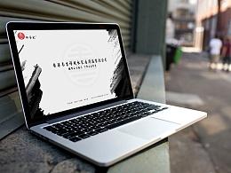 工作室展示页面(虚拟企业信息)
