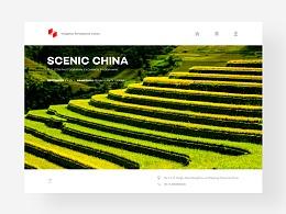 设计项目:杭州复兴图书馆