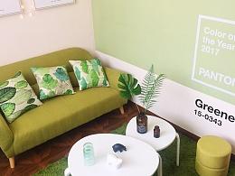 【软装改造】Airbnb-杭州草绿色主题民宿(自营)