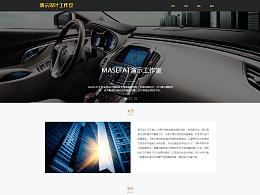 使用站酷建站平台制作的工作室网站案例