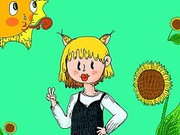 <随手画小画系列>祝你们儿童节快乐!