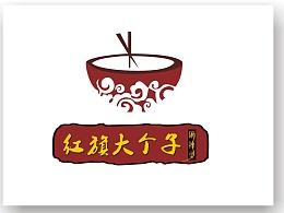 标志(麻辣烫)