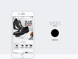 男鞋简约手机首页