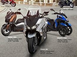 摩托车A4广告