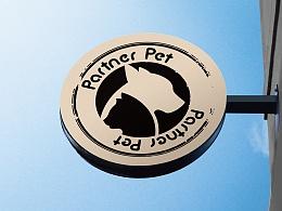 帕特诺尔宠物食品品牌形象vi设计