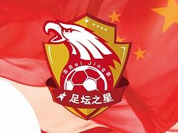 足坛之星足球俱乐部队徽