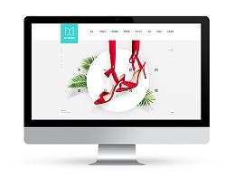 女鞋 简约首页设计