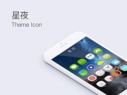 星夜-线性icon