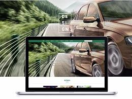 NPE企业网站