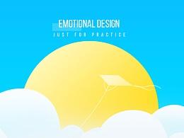 Emotional Design情感化应用
