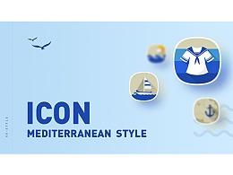 地中海风格ICON