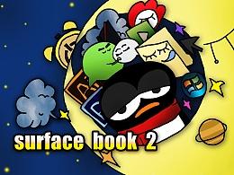 回包里睡觉——surface book 2