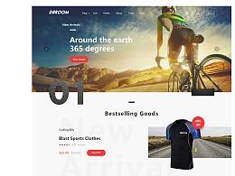 DBROOM-全球自行运动爱好者聚集地