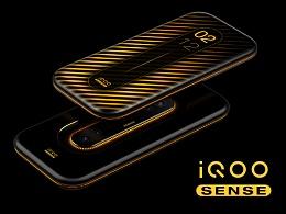 iQOO SENSE 超感手机概念