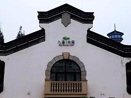品竹设计:这家只有7间客房的精品酒店设计为何首屈一指