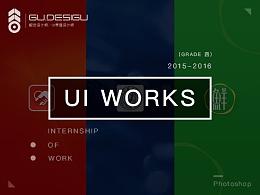 UI项目作品总结-三款应用界面