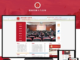 教育  学校网站