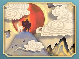 【王者荣耀·达摩X鹿王本生】立体剪纸风格海报插画