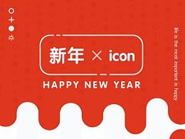 2017新年-icon整理