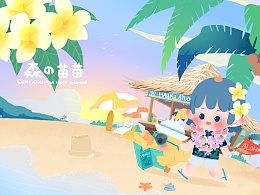 《苗苗的夏威夷之旅》系列插画