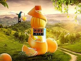果粒橙海报合成