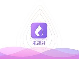 肌研社app设计