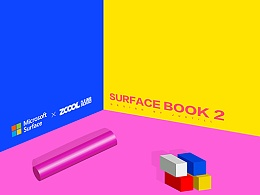 suffice book2 _Building Blocks
