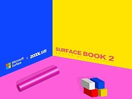 suffice book2 _Building Blocks