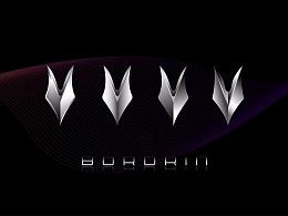 博郡汽车品牌Logo设计 方案一