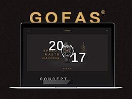 GOFAS 官网(练习)