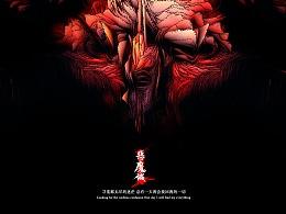 恶魔城-暗影之王 游戏设计