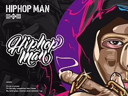 HIPHOP MAN
