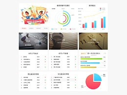 湖南大学师生官网设计   校园内网 【附源文件】