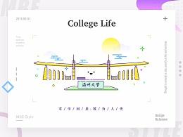 温州大学建筑MBE风格插画(优化版)