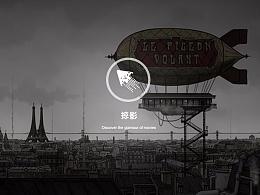 掠影-电影GUI界面设计