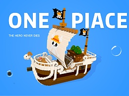 ONE PIACE