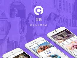 寻物App